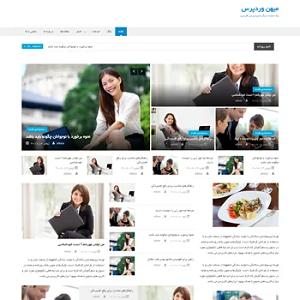 news-portal-lite