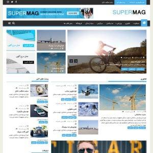 قالب خبری وردپرس SuperMag
