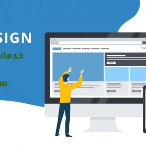 طراحی سایت ، سئو وپشتیبانی     cpardaz