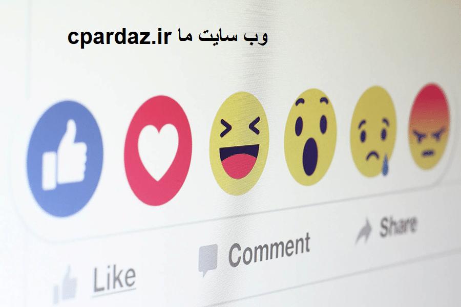 سایت cpardaz.ir